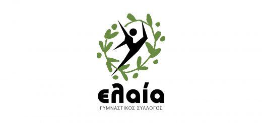 Ελαία-Logo