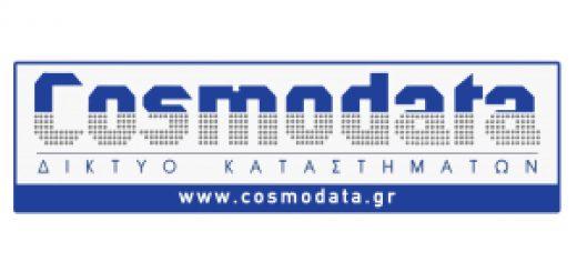 cosmodata_logo