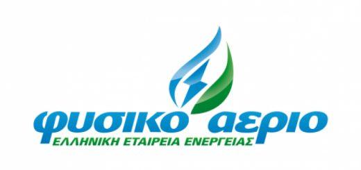 fysiko_aerio_logo