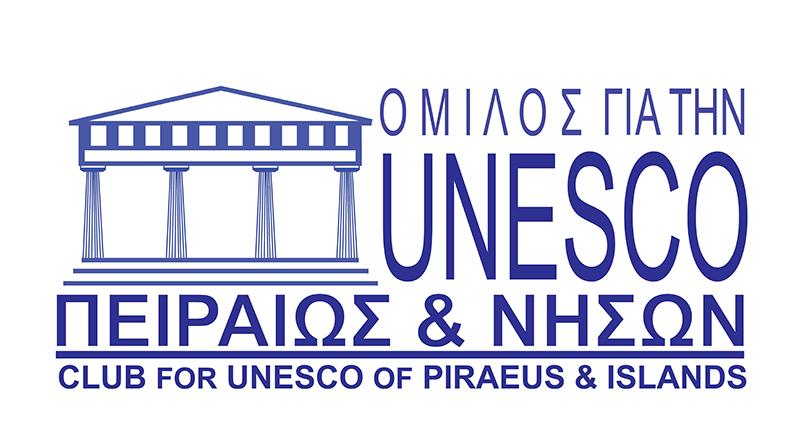omilos_unesco_piraios_nison