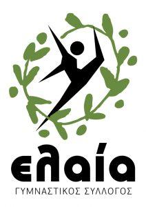 Ελαία Logo Κάθετο Λευκό Φόντο (1)